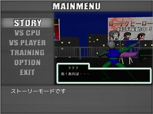 OverHeats4 シーズン2 Game Screen Shot3