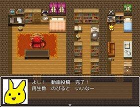 へいわらんど2~楽しいオフ会の巻~ Game Screen Shot2