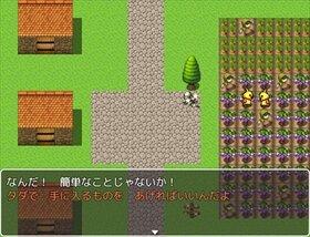 へいわらんど2~楽しいオフ会の巻~ Game Screen Shot4