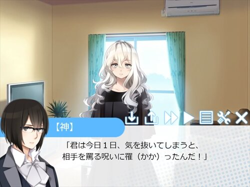 卑罵乙女 Game Screen Shot1