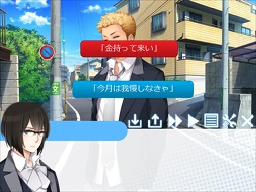 卑罵乙女 Game Screen Shot3