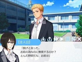 卑罵乙女 Game Screen Shot4