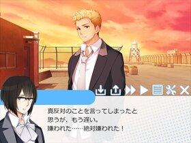 卑罵乙女 Game Screen Shot5