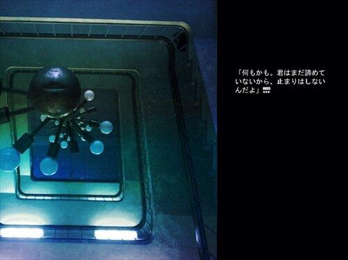 悲しい日のもへじ Game Screen Shot1