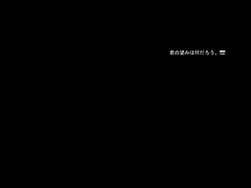 悲しい日のもへじ Game Screen Shot5