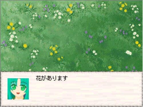 花と蝶の詩 Game Screen Shot1