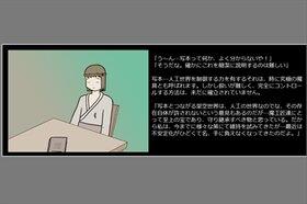 やみあがりのマホウ Game Screen Shot2