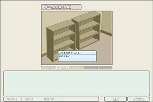 やみあがりのマホウ Game Screen Shot3