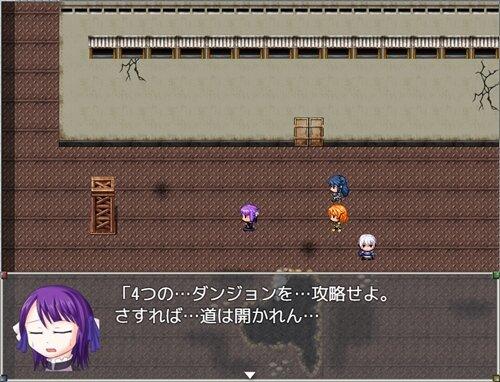 貴公子のたくらみ ~絶界の箱庭編~ Game Screen Shot1