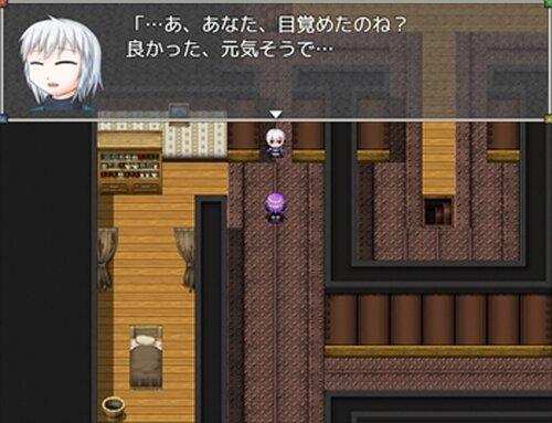 貴公子のたくらみ ~絶界の箱庭編~ Game Screen Shot2