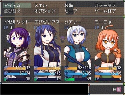 貴公子のたくらみ ~絶界の箱庭編~ Game Screen Shot3