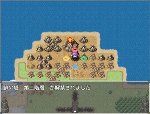 貴公子のたくらみ ~絶界の箱庭編~ Game Screen Shot5