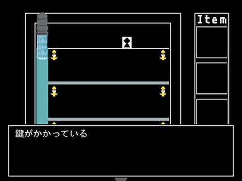 ブラックボックス Game Screen Shot3