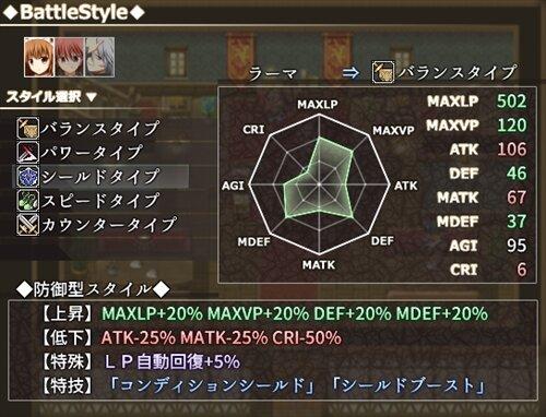 魔剣少女の物語 Game Screen Shot1