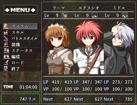 魔剣少女の物語 Game Screen Shot2