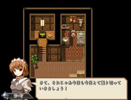 魔剣少女の物語 Game Screen Shot3