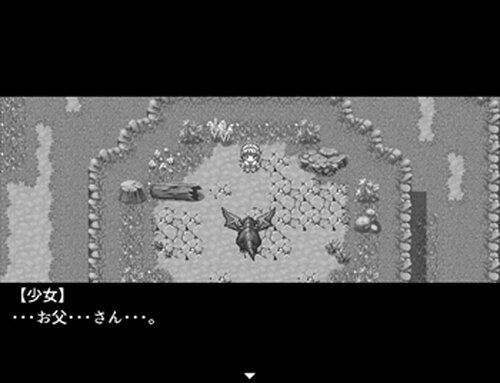 魔剣少女の物語 Game Screen Shot5