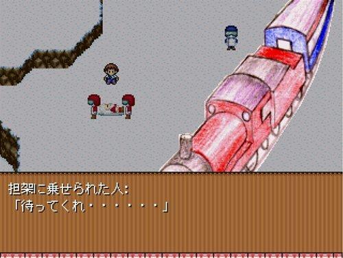 駅 ~Holynight Happenings~ Game Screen Shot1