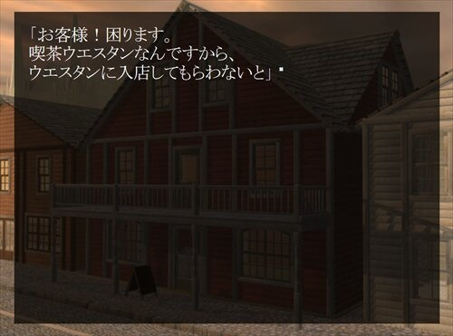 ウエスタンGB Game Screen Shot1