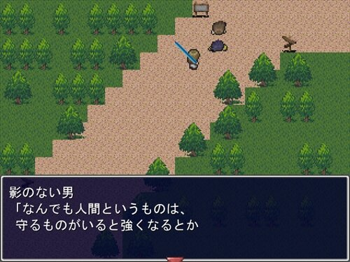 sword of mind ゲーム画面1