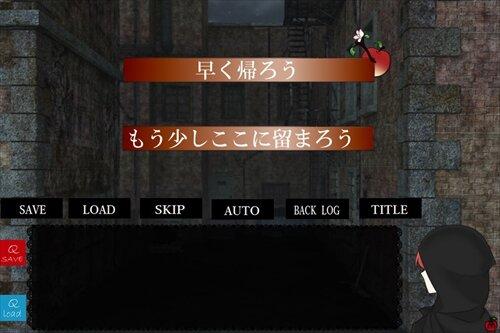 ナイト・メアリー Game Screen Shot3