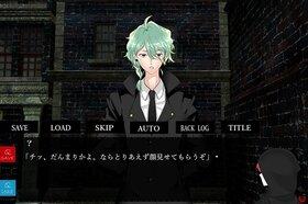 ナイト・メアリー Game Screen Shot4