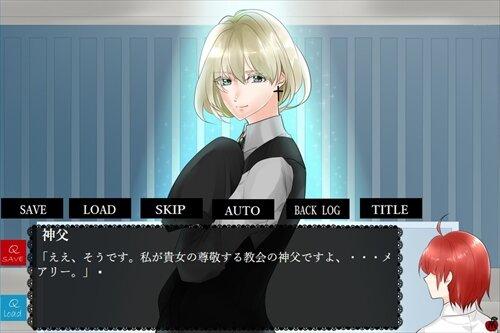 ナイト・メアリー Game Screen Shot5