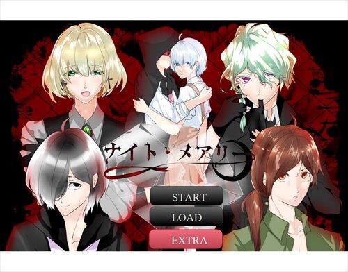 ナイト・メアリー Game Screen Shots