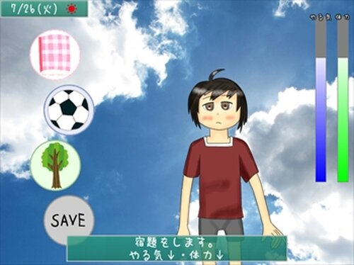 最後の宿題 Game Screen Shot5