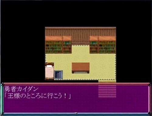 カイダンな話 Game Screen Shot2