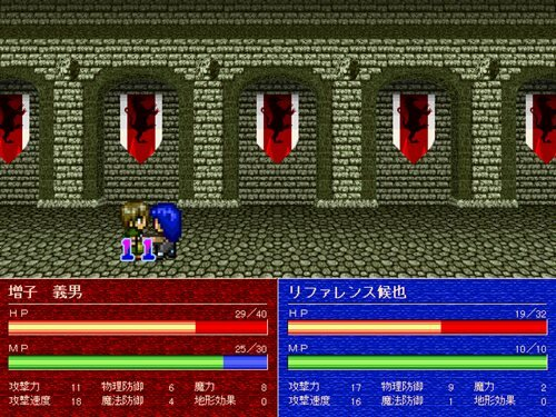 パラレルワールド2 Game Screen Shot1