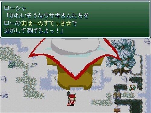 【年末】うさもちダッシュ!【正月】 Game Screen Shot1