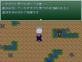 【年末】うさもちダッシュ!【正月】 Game Screen Shot3