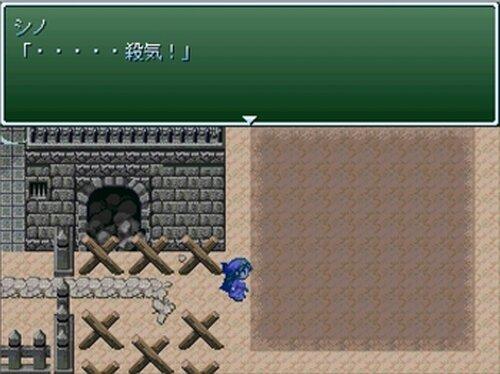 【年末】うさもちダッシュ!【正月】 Game Screen Shot4