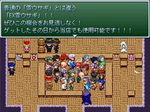【年末】うさもちダッシュ!【正月】 Game Screen Shot5