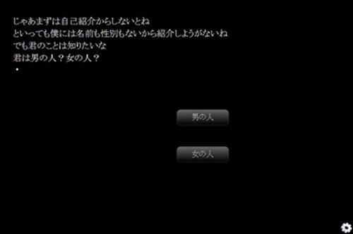 暗闇の世界より Game Screen Shot2
