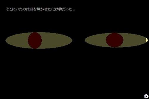 暗闇の世界より Game Screen Shot5