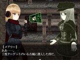 ナイトメアと吸血鬼の古城