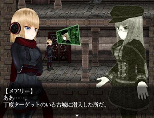 ナイトメアと吸血鬼の古城 Game Screen Shots