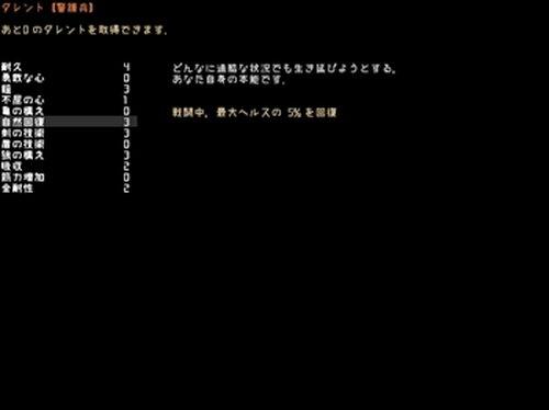 ゲームズ・ウィズアウト・フロンティアーズ Game Screen Shot3