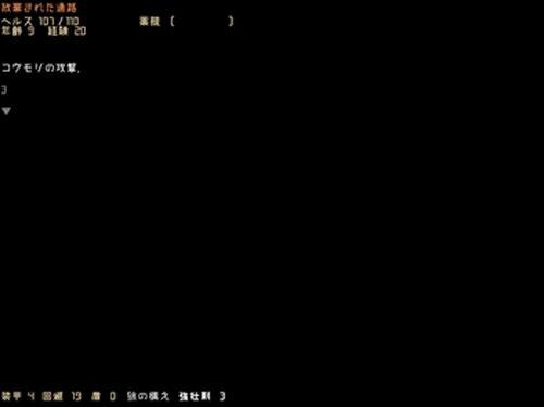 ゲームズ・ウィズアウト・フロンティアーズ Game Screen Shot4