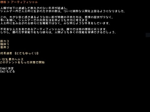 ゲームズ・ウィズアウト・フロンティアーズ Game Screen Shot5