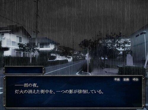 雨色殺人鬼考 Game Screen Shot2