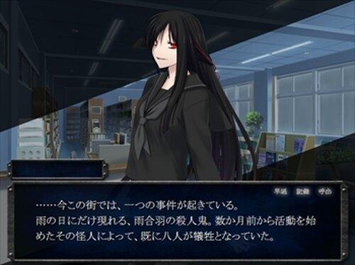 雨色殺人鬼考 Game Screen Shot3