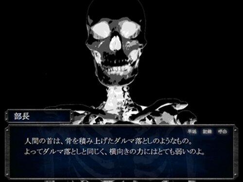 雨色殺人鬼考 Game Screen Shot4