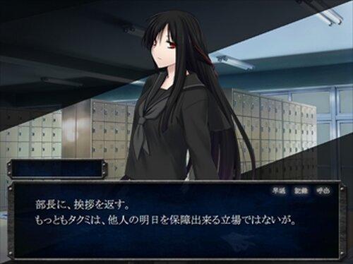 雨色殺人鬼考 Game Screen Shot5