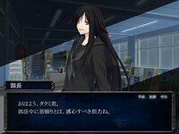 雨色殺人鬼考のゲーム画面