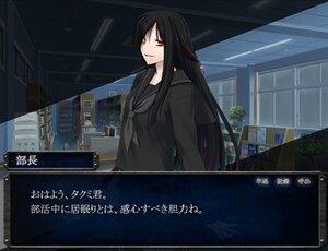 雨色殺人鬼考 Game Screen Shot