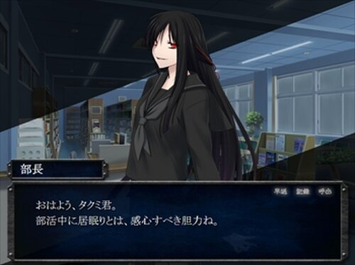 雨色殺人鬼考 Game Screen Shots