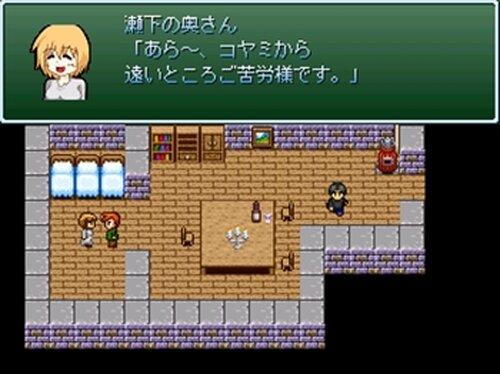 不幸少女のアンチテーゼ―始まりの物語― Game Screen Shots